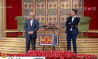سوپرایز فوق العاده جشن تولد 50 سالگی مهران مدیری