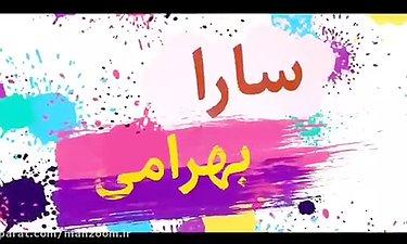 تیزر سریال نمایش خانگی ساخت ایران 2