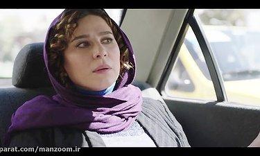 تیزر فیلم سینمایی چهارراه استانبول