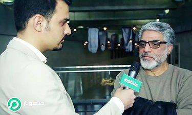 محمد علی باشه آهنگر و غیبت 6 ساله اش