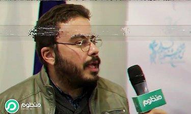 سینما یا تلویزیون؟! مصاحبه با پوریا آذربایجانی