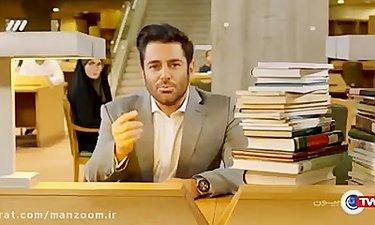 نحوه شرکت در مسابقه برنده باش با اجرای محمدرضا گلزار