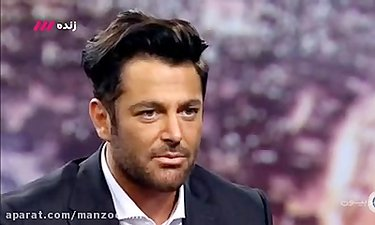 گفتگوی محمدرضا گلزار با احسان علیخانی در ماه عسل