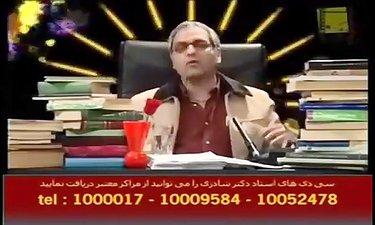مهران مدیری و مسخره کردن کانالهای ماهواره در (بمب خنده)