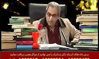 فیلم کامل بمب خنده ی مهران مدیری