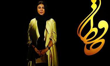 نامزد های بهترین چهره ی تلویزیونی: آرش ظلی پور