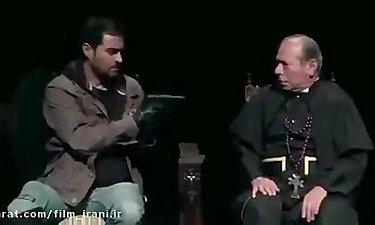 تیزر جدید تئاتر اعتراف