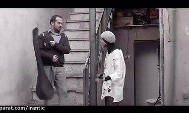 تیزر فیلم «راه رفتن روی سیم»
