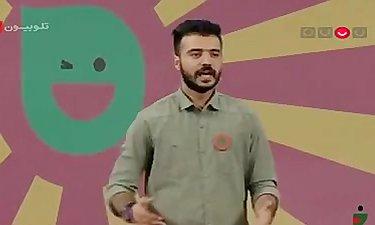 اجرای ابوطالب حسینی در مرحله نیمه نهایی خنداننده شو