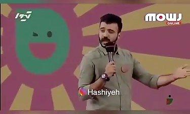 لب خوانی ابوطالب به سبک علی اصحابی با آهنگ شهاب مظفری