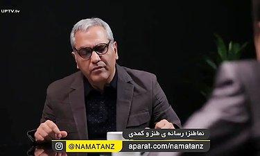 ماجرای بدهی میلیاردی مهران مدیری به بانک مرکزی