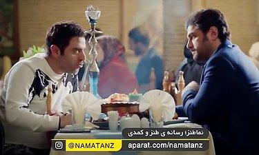 سام درخشانی و جواد یساری در سینمایی دشمن زن