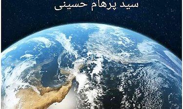 سریال چک دزدان، اثر علی عبدی ارسال کاربران منظوم