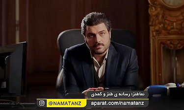 این آقا مجید زن که میبینه منقلب میشه!