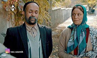 بازی فوق العاده شبنم مقدمی و احمد مهرانفر در خجالت نکش