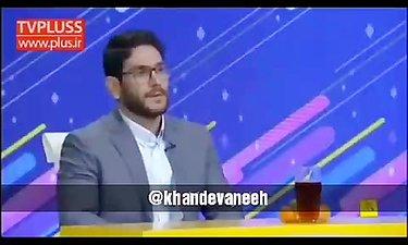 گفتگوی رضا رشیدپور با رفتگری که دکترای عمران دارد!!!