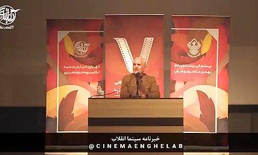 استاد حسن عباسی در هفتمین هم اندیشی سینما انقلاب!!