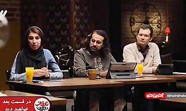 صدا و سیما در اقدامی در برنامه بدون توقف با حضور عباسعلی کدخدایی