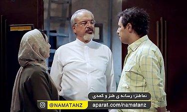 سکانس دیدنی سینمایی آینه بغل با بازی جواد عزتی