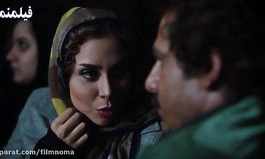 دختر تهرانی و مخ زنی پسر دهاتی - فیلم کمدی همه چی عادیه