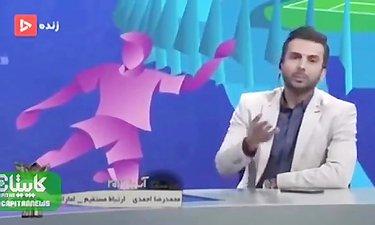 واکنش میثاقی و احمدی به صحبت های کی روش؛ دیگه شورش دراومده