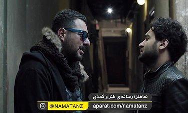 شاخ شدن در اینستاگرام به سبک محسن کیایی