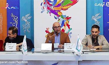شوخی خنده دار مهراب قاسم خانی در نشست خبری فیلم ناگهان درخت