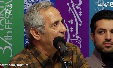 گلایه های مجید مظفری و پاسخ اشکان خطیبی در نشست خبری انیمیشن آخرین داستان