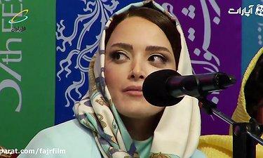 صحبت های بهنوش طباطبایی در نشست خبری فیلم غلامرضا تختی