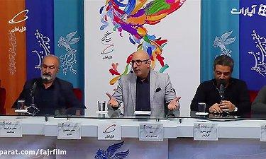 تشویق اسیران ایرانی در نشست خبری فیلم 23 نفر