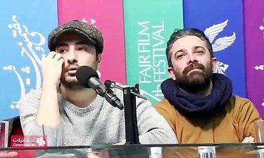 """درگیری لفظی در مراسم نشست فیلم """"متری شیش و نیم"""""""