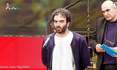 جشنواره فجر 97 - سیمرغ بهترین فیلم هنر و تجربه: فیلم مسخر باز