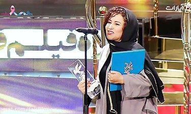 جشنواره فجر 97 - سیمرغ بهترین نقش مکمل زن: فرشته صدرعرفایی