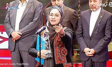 جشنواره فجر 97 - سیمرغ بهترین کارگردانی: نرگس آبیار
