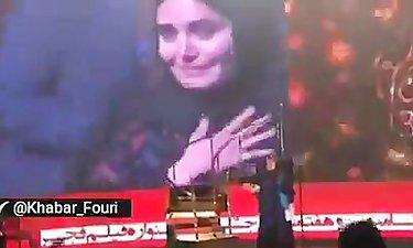 لحظه اعلام نام الناز شاکردوست به عنوان بهترین بازیگر جشنواره فجر