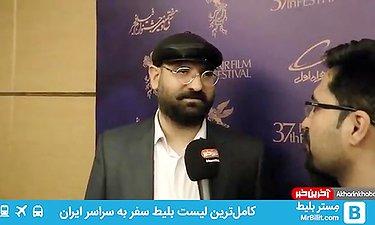 از پاسخ مبهم به سوالی در مورد نحوه اتصال به قصه تا هزینه فیلم از محمدحسین قاسمی