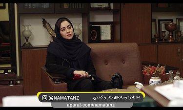 تغییر جنسیت بهاره کیان افشار در سریال گلشیفته