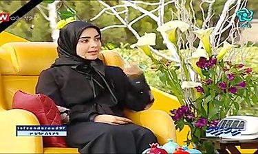 """بخش دوم گفتگوی المیرا دهقانی در برنامه تلویزیونی """"زنده رود"""""""