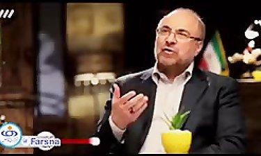 توضیحات قالیباف درباره شایعات و حواشی عروسی دخترش