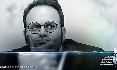 محمدحسین مهدویان چهره سال سینماانقلاب ماجرای نیمروزردخون برگزیده دوم جایزه ققنوس