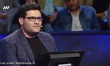 واکنش محمدرضا گلزار به شرکت کننده برنده باش که پیکر برادر شهیدش هفت سال بعد...