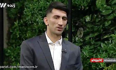 علیرضا بیرانوند:درجام ملت ها آسیابرای قهرمانی رفته بودم امافشار رسانه ها مانع شد