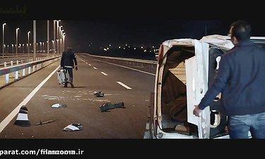 سکانس تصادف وحشتناک وسط جاده - سریال رقص روی شیشه