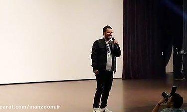 """صحبت های """"جواد عزتی"""" در اکران مردمی فیلم """"چهار انگشت""""."""