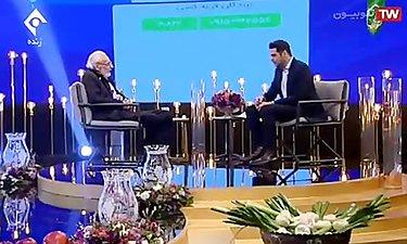 آخرین حضور جمشید مشایخی در تلویزیون در ویژه برنامه تحویل سال نو