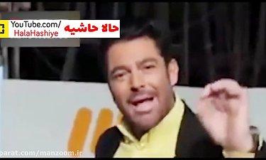 واکنش تند محمدرضا گلزار به حواشی جنجالی تقلب در برنده باش