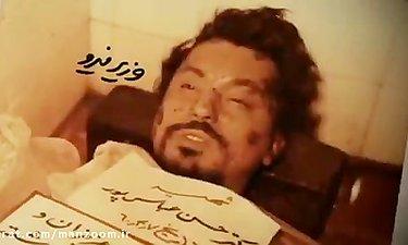 تیزر مستند «ترور سرچشمه» ساخته محمدحسین مهدویان