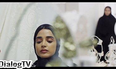 سریال ممنوعه قسمت 12 فصل 2 - عروسی برکه