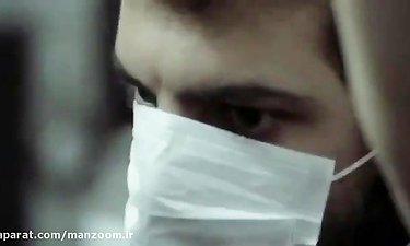 """ویدئویی ببینید از  پشت صحنه """"متری شیش و  نیم"""""""