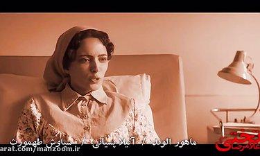 """دوست ندارم کسی از زن و بچه من حرف بزنه -  تیزر جدید """"غلامرضا تختی"""""""
